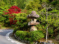 Road in Japan Stock Photos