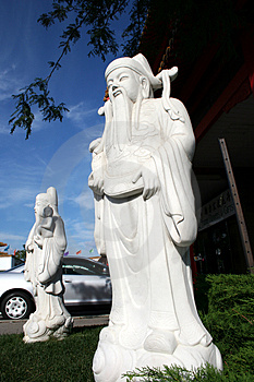 Chinese Sculpture Royalty Free Stock Images - Image: 1167909