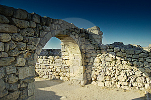 Arch From A Stone Royalty Free Stock Photography - Image: 11621517