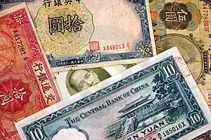 Old Chinese Currency. Stock Images - Image: 1197364