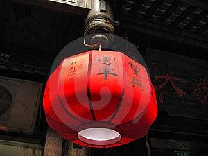 Lantern Royalty Free Stock Image - Image: 12244826