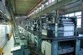 Printing house Stock Photo