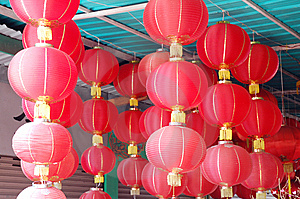 Chinese Lantern Stock Photos - Image: 13709523