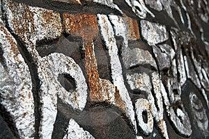 Buddhist Mani Stone In Nepal Royalty Free Stock Photography - Image: 13748787