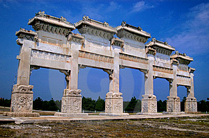 Royal Torii Stock Images - Image: 13779874