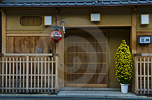 House In Gion Royalty Free Stock Image - Image: 13779956