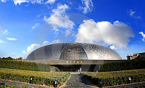 China National Grand Theatre Royalty Free Stock Photography - Image: 13832757