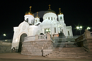 Moscow At Night 8 Stock Photo - Image: 1391850