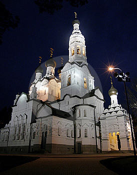 Orthodoxy Church Stock Image - Image: 13986771