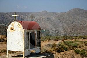 Crète/mémorial Image stock