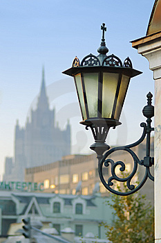Wall Mount Street Lamp Stock Photo - Image: 14088450
