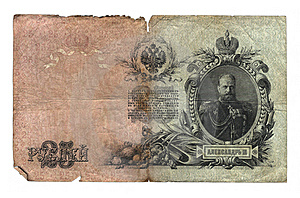 Very Old Currency Stock Image - Image: 14103771