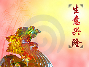 Chinese Business Greeting Stock Photos - Image: 14108053
