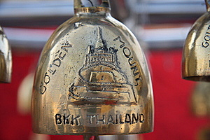 Golden Mount Bell Stock Images - Image: 14147224