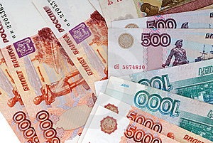 Russian Moneys Stock Photography - Image: 14277992