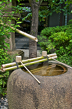 Fountain In Shinto Temple Royalty Free Stock Image - Image: 14408336