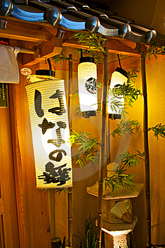 Decorative Japanese Lanterns Royalty Free Stock Image - Image: 14408376