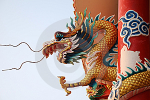 Dragon Royalty Free Stock Photos - Image: 14408988