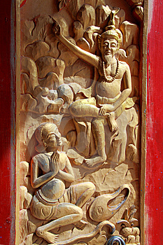 Native Thai Style Wood Carving Stock Photos - Image: 14411773