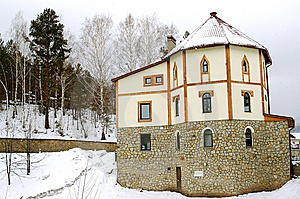 Stone House In Mountains Royalty Free Stock Photo - Image: 14500105