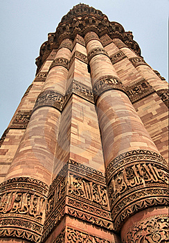 Qutub Minar Royalty Free Stock Photos - Image: 14518358