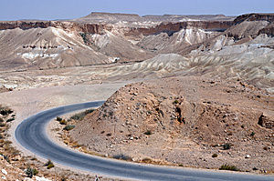 Makhtesh Ramon Stock Image - Image: 14641091