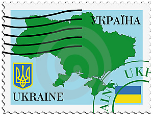 Mail To/from Ukraine Royalty Free Stock Image - Image: 14656146