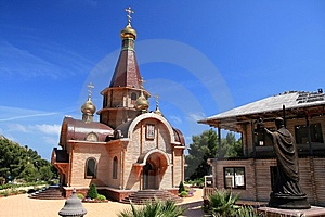 Orthodox Church Stock Photos - Image: 14682563