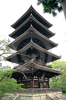 Ninnaji Buddhist Tower Stock Photo - Image: 14700440