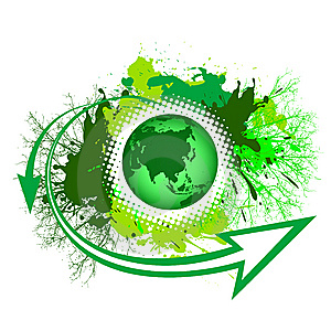 Green Earth With Splashed Nature Stock Images - Image: 14718934