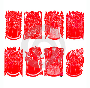 Chinese Paper-cut Royalty Free Stock Images - Image: 14753939