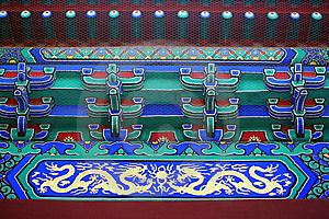 Drawing Of Historic Chinese Pavilion Stock Photography - Image: 14907842