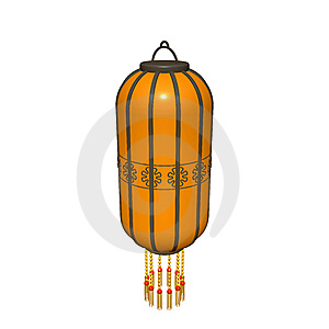 Lantern Stock Photography - Image: 14989022