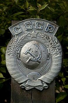 USSR Emblem Royalty Free Stock Images - Image: 14991799