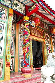 Shrine Royalty Free Stock Photography - Image: 15024287