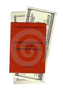 Soviet Communist Party Membership Card With Dollar Stock Images - Image: 15056504