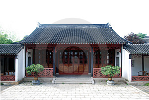 Classical Chinese Garden Stock Images - Image: 15181994