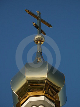 The Dome Of The Church Royalty Free Stock Photography - Image: 1523667