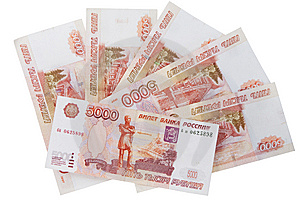 Money Five Thousand  Rubles Royalty Free Stock Photography - Image: 15259677
