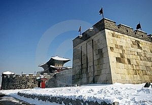 Korean Fortress Royalty Free Stock Photography - Image: 15263567