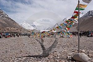 Mount Everest Stock Photography - Image: 15308302