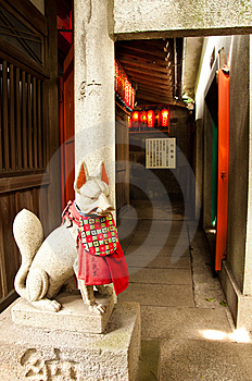 Japanese Temple Stock Images - Image: 15309314