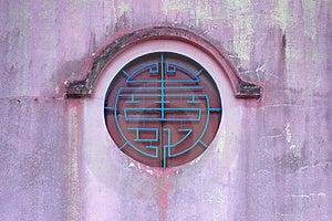 Chinese Style Window Royalty Free Stock Image - Image: 15367216