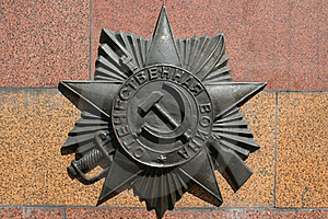 Soviet Plaque Stock Photography - Image: 15442372