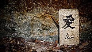 Love Rock Stock Photos - Image: 15465303