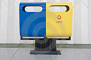 Unique Recycling Bin Stock Photos - Image: 15494683