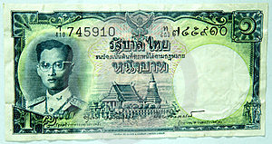 Older Thai Banknote 1 Baht Royalty Free Stock Photo - Image: 15587255