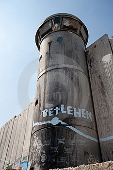 Israeli Separation Wall Royalty Free Stock Images - Image: 15591859