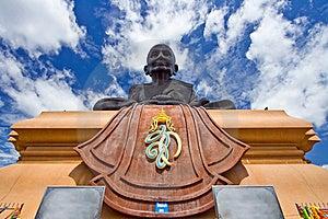 Buddha Image, Luang Pu Toad Buddha Statue Royalty Free Stock Image - Image: 15667536