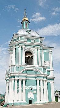 Belltower On Smolensk Stock Photo - Image: 15771390